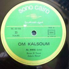 arabic egypt 70's LP-om kalsoum / oum koultoum -AL AMAL - sono cairo france