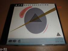 BEST of KITARO CD rising sun AQUA oasis SILVER MOON 12 hits SILK ROAD