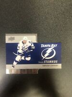2015-16 Upper Deck Tim Hortons - Steven Stamkos #TH-12- Die-Cut Free Ship OBO