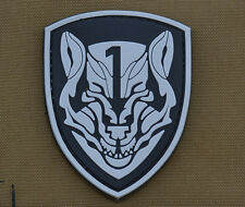 """PVC / Rubber Patch """"MOH Wolfpack"""" with VELCRO® brand hook"""