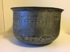 Antique Islamic Middle Eastern Large  Copper Tinned Bowl