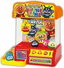 Anpanman Capsule Rollin! Crane Game Agatsuma Kids Kawaii From Japan NM