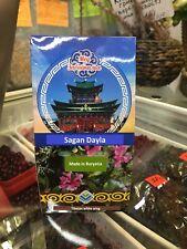 Rhododendron Tea SAGAN DAYLA herbal  1 oz