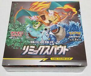 Pokemon Japanese Remix Bout Booster Box Factory Sealed