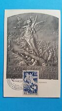 FRANCE CARTE MAXIMUM YVERT 669 LIBERATION 4F PARIS 1945 L 375