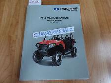 2012 POLARIS Ranger RZR 570 Service Manual OEM