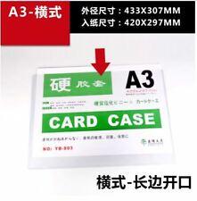 A3 Hard Plastic Card Case, Size : 420 x 297mm 硬胶套