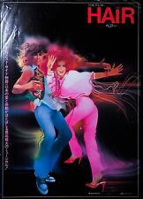 Hair 1979 Miloš Forman Japanese Mini Movie Poster Chirashi Japan B5