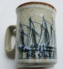 Vintage Dunoon Ceramics SS Great Britain Pottery Mug, Stoneware, Scotland, VGC