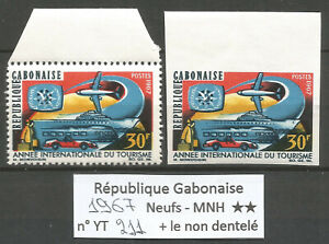 Gabon 1967 - Stamp n° 211 - Perforated & Inperforated - MNH **