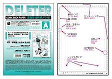 DELETER Manuscript paper A B4 135kg Manga Anime Set Japan