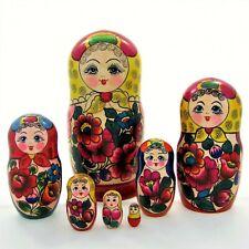 7 Poupées russes H22 peint main signé Matriochka Russian Dolls Matrioska Bonecas