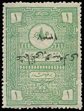 Ankara Government (Anatolia-TurkeyInAsia) postage stamps ISFILA catalogue # 1015