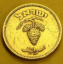 NLM KM#12 25 Prutot Israeli Israel Coin from the Pruta Prutah Series Holy Land