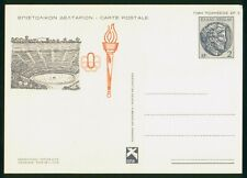 Mayfairstamps Greece Olympics Mint Stationery Card wwp915