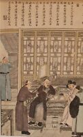 Estampe chinoise originale et signée représentant la cour impériale au XIXème