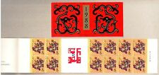 China 1988 T124 Wuchen Lunar New Year of Dragon Booklet SB15