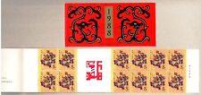 China 1988 T124 Wuchen Lunar New Year of Dragon Booklet SB15