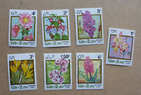 1986 LAOS FLOWERS SET 7  MINT STAMPS MNH