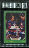 HOF BILLY SMITH signed autographed 1973-74 OPC ROOKIE CARD RC BECKETT (BAS) 10