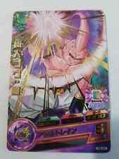 Carte Dragon Ball Z DBZ Dragon Ball Heroes Part SP #PB-34 (Version Gold) Promo