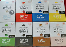 Daiso Japan Soft Clay A total of 8 color sets Made In Japan/With tracking number