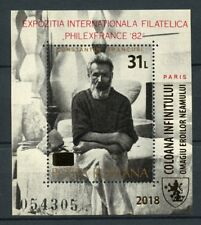 Romania 2018 MNH WWI Heroes Endless Column OVPT Brancusi 1v M/S Art Stamps