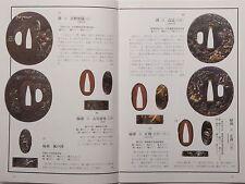 Japanese Sword Magazine Katana Nihonto Fuchi Tachi Tsuba Kabuto 2005/347