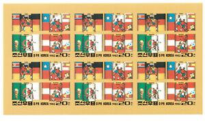 Korea 1982 Football world cup Germany Czech Imperforated full sheet MNH Mi 2249