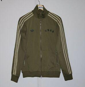 Adidas X Neighborhood NBHD Track Top Jacket Olive DH2042