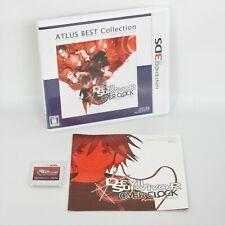 Diable Survivor Over Horloge Le Meilleur Nintendo 3DS Pour JP Système 2764 Nds