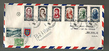 1950 paris  France Cover to USA # B249-B254 Complete Set