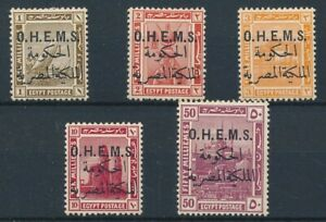 [31117] Egypt 1922/23 Official Good lot Very Fine MH stamps