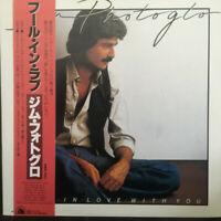 Jim Photoglo Fool In Love With You  RPL-8048 LP JAPAN OBI INSERT