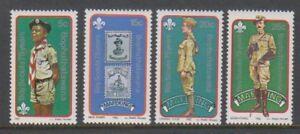 Boputhatswana - 1982, Boy Scouts set - MNH - SG 84/7