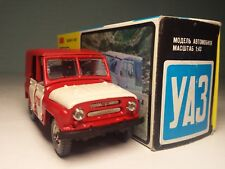 Rare UAZ-469 A34 1:43 made in USSR