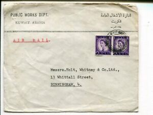 Kuwait 2x3As on air mail cover to England 1956