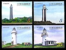 China Taiwan Stamp(4160-4163)-2014-特602- Taiwan Lighthouses Postage Stamps-(II)