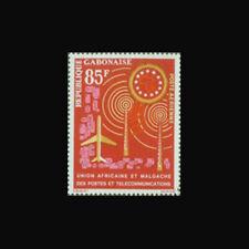 Gabon, Sc #C13, MNH,1963, African Postal Union, 11FEDc