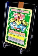 Pokemon Card Topsun ERROR CARD No Number Venusaur Very Rare NM - Excellent