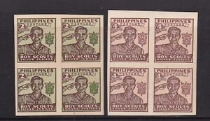 Philippines 1948 Boy Scout 2v Imperforate in Block/4 Mint NH