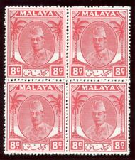 Malaya- Kelantan 1951 KGVI 8c scarlet block of four superb MNH. SG 67. Sc 55.