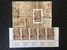 Block Of 5 Rare Vintage Israel Postage Stamps+ 1 Big Stamp Peace 1979 Year