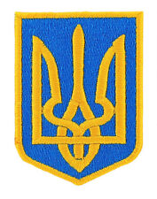 FLAG PATCH PATCHES UKRAINE SHIELD COAT OF ARMS UKRAINIAN IRON ON  FOR BACKPACK