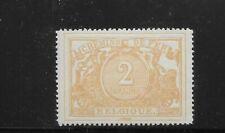 Belgium Scott #Q15 mint never hinged 2fr yellow Parcel Post 1894 og f/vf sound