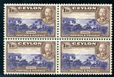 Ceylon 1935 KGV 1r violet-blue & chocolate block superb MNH. SG 378. Sc 274.