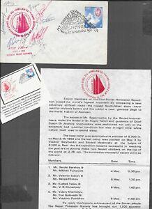 NEPAL EVEREST SIGNED 1982