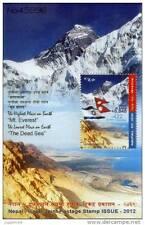 NEPAL-ISRAEL MOUNT EVEREST/DEAD SEA SOUVENIR SHEET XFINE MNH