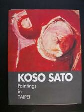 KOSO SATO - PAINTINGS IN TAIPEI 1999