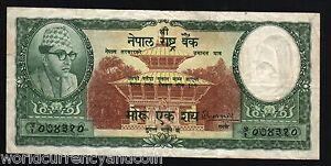 NEPAL 100 MOHRU P11 1961 INDIAN RHINO ERROR *CREASE PRINT* LALITPUR TEMPLE NOTE